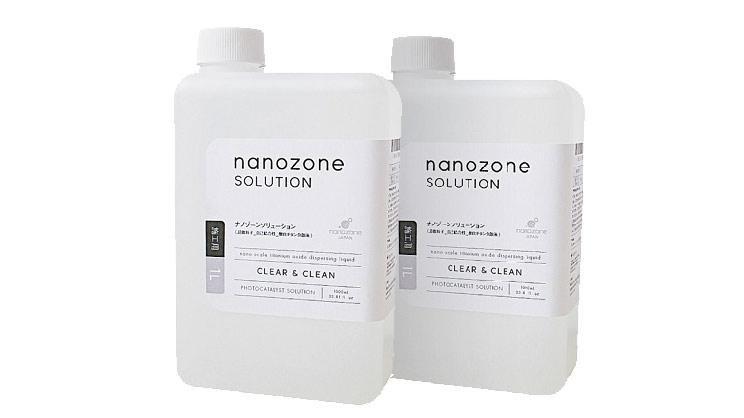 ナノゾーンコート